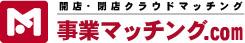事業マッチング.com|開店・閉店情報