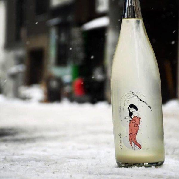 桜本商店取り扱い 日本酒 ゆきおんな