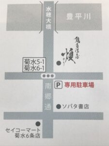 燠 駐車場